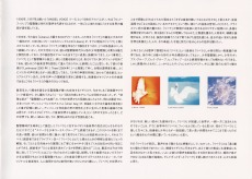 Scans haute résolution - Page 3 233849Pg19s