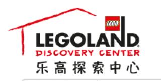 [Shanghai Disney Resort] Le Resort en général - le coin des petites infos  - Page 39 234741w124