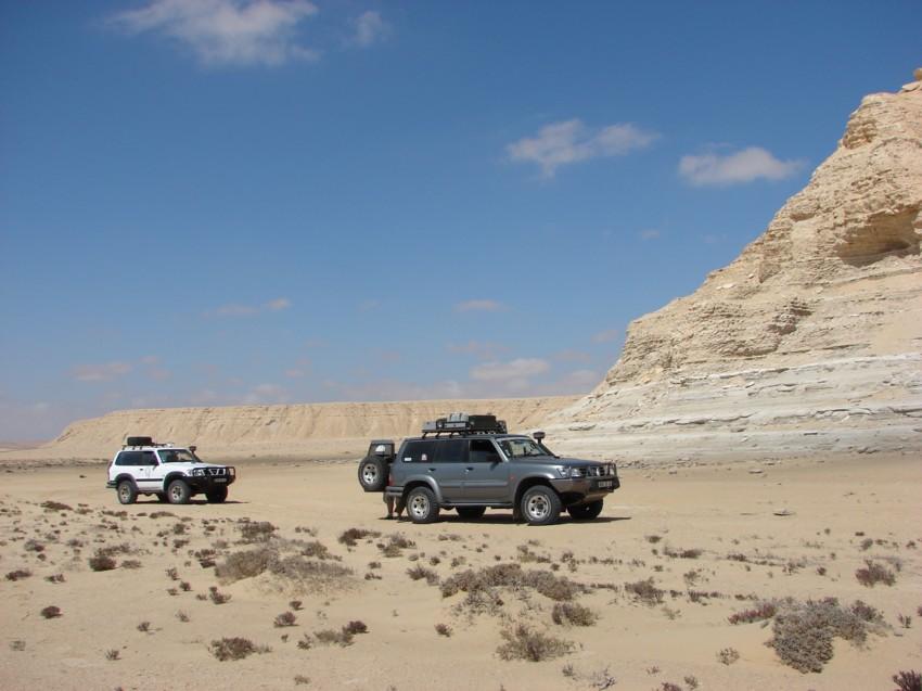 Le Grand Sud du Maroc - II 235289011