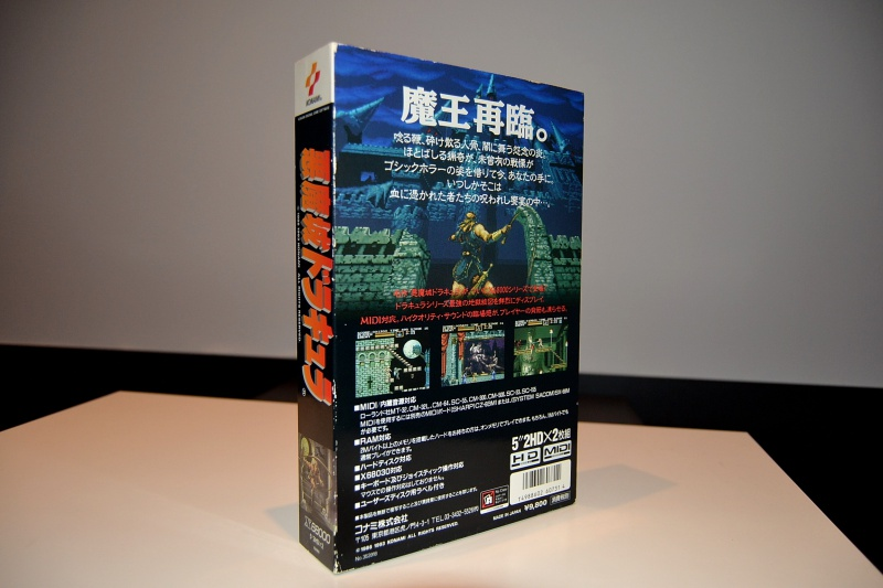 La collec à Goten62 ---castlevania---PC Engine--- 236239DSC0065