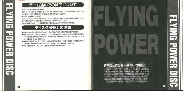 [Scan] Notices, flyers, artsets... NGCD - AES - MVS Flying Power Disc / Windjammers[Scan] Notices, flyers, artsets... NGCD - AES - MVS - PS4 - PSVita - Switch Flying Power Disc / Windjammers 23762367Copier