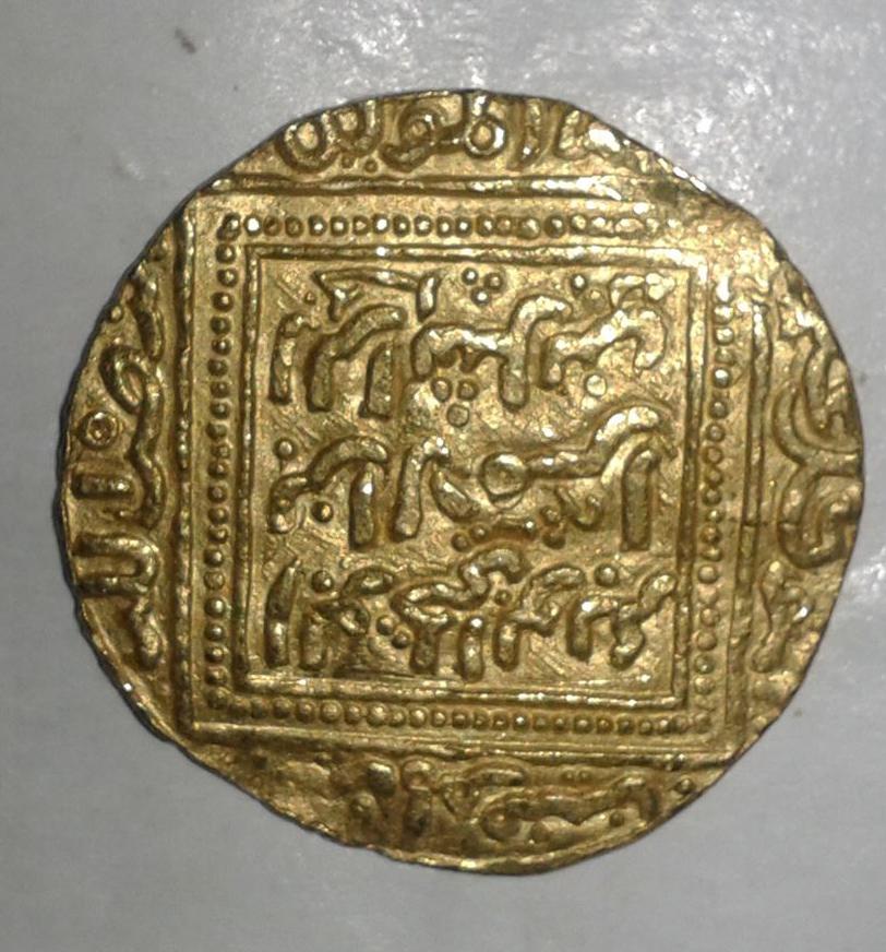Dinar d'Or ? 2384741or