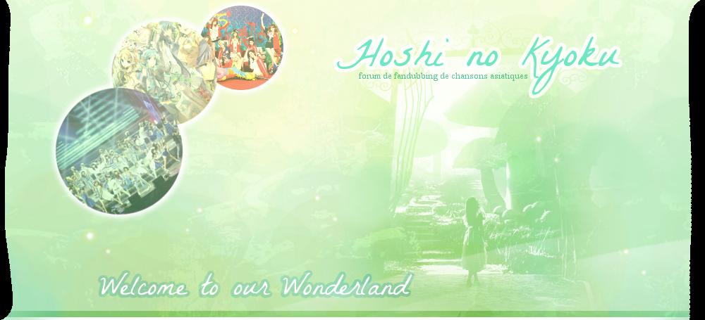 Hoshi No Kyoku