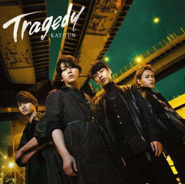 [Single] Tragedy 239492CYfXERXVAAEv6bx