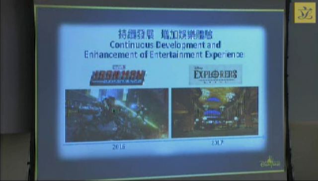 [Hong Kong Disneyland Resort] Un deuxième Parc ? - Page 2 242865W86