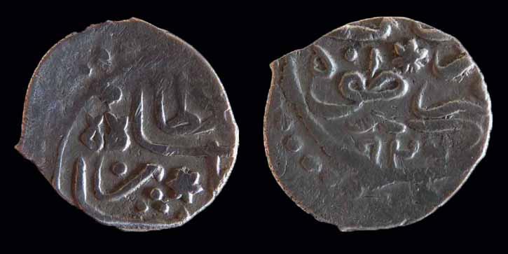 Akce de Soliman le Magnifique AH926 -974, 1520-1566 246253002AR