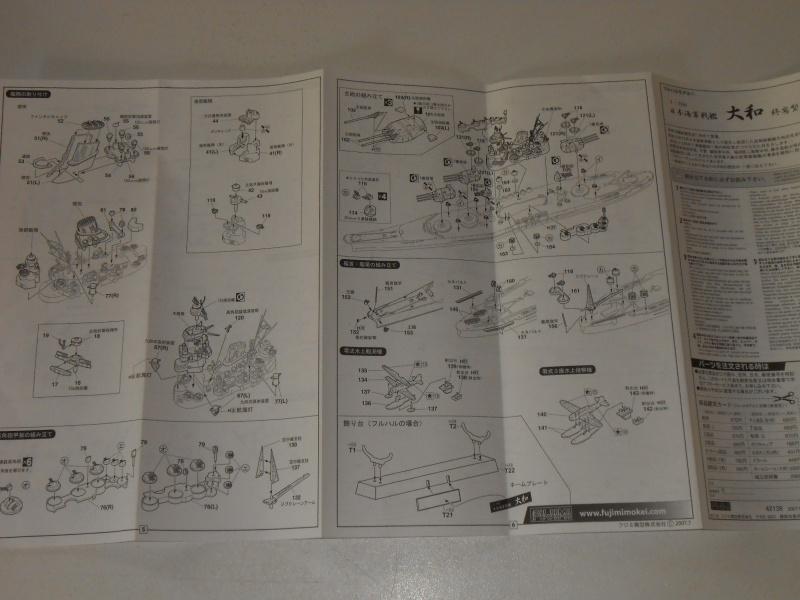 Yamato 1/700 fujimi 246460Yamato700007