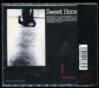 CDs inconnus de collaborations musicales avec d'autres artistes 248441Backsmall