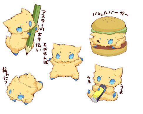 Les pokemons de Katsu Misa 248635satatatata