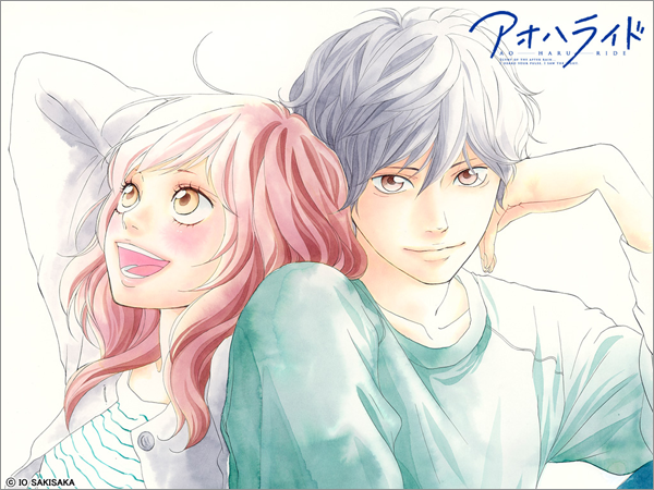 [MANGA/ANIME] Blue Spring Ride (Ao Haru Ride) 251924header