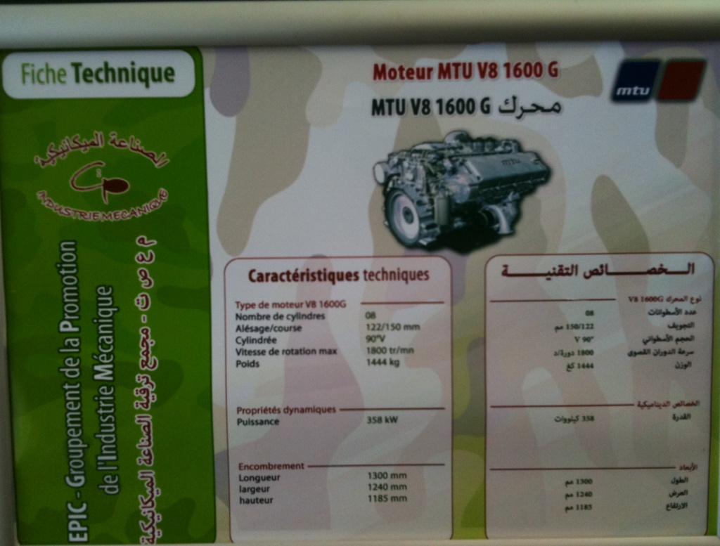 الصناعة العسكرية الجزائرية عربات Nimr(نمر)  252240azazaaaaaaazzzaaza258