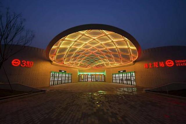 [Shanghai Disney Resort] Le Resort en général - le coin des petites infos  - Page 38 253681w88