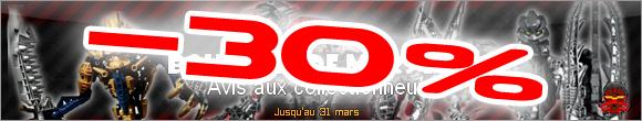 [Vente] Boutique officielle de mars : avis aux collectionneurs 257019ban30pourcent