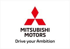 1917-2017 : 100 ans d'automobiles Mitsubishi - 80 ans de patrimoine 4x4 258286indexim07