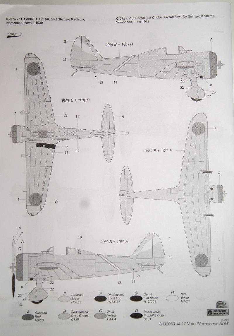 nakajima Ki-27 nomonhan aces special hobby 1/32 258668ki2712