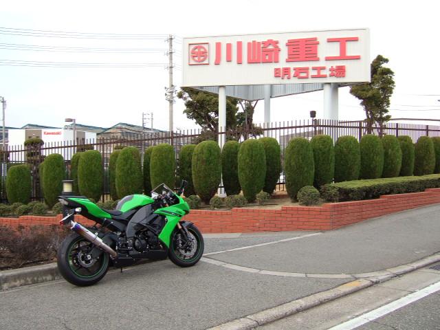 Kawasaki Ninja H2 et H2R - Page 3 26368697e64216