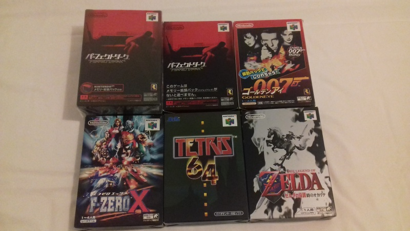 Ma collection 2717814n64jap