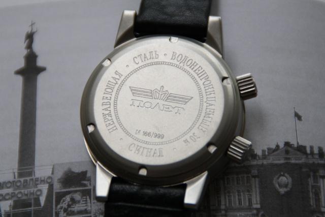 "Présentation de ma russe ""signal"", calibre alarme. 277167IMG1509"