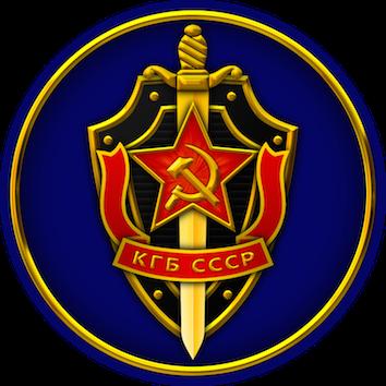 Hiérarchie du KGB 285779EmblemadelKGB