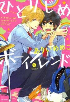 [2.0] Caméos et clins d'oeil dans les anime et mangas!  - Page 9 29037977419