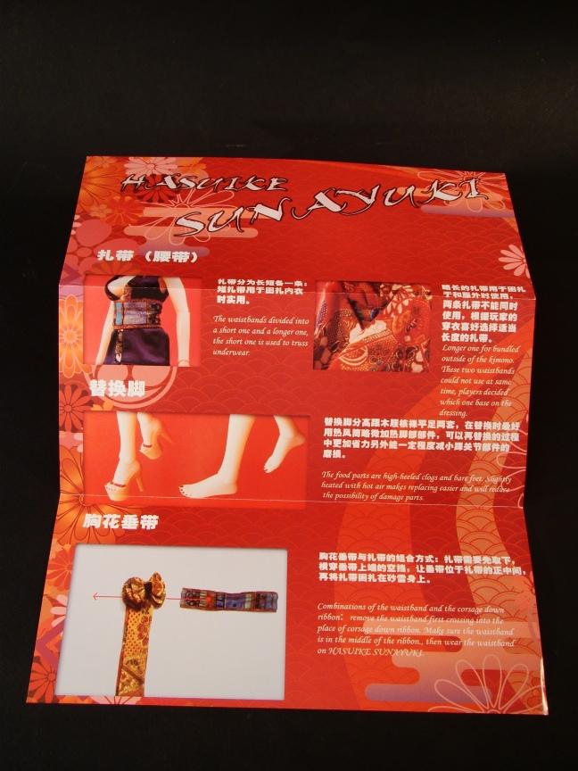 Les autres collections de Camu ! - Page 9 292764DSC07045