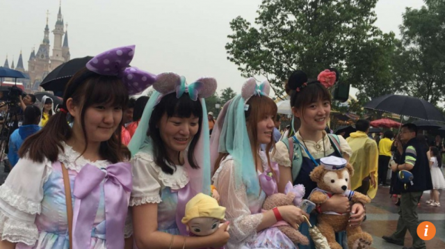 [Shanghai Disney Resort] Le Resort en général - le coin des petites infos  - Page 3 295438W164