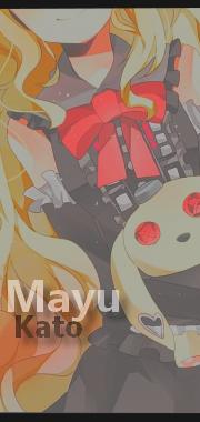 Mayu Kato