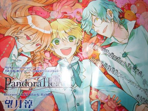 Vos plus belles images de Pandora Hearts - Page 10 302608Tumblrm10o3y2ste1r0s7y1o1500