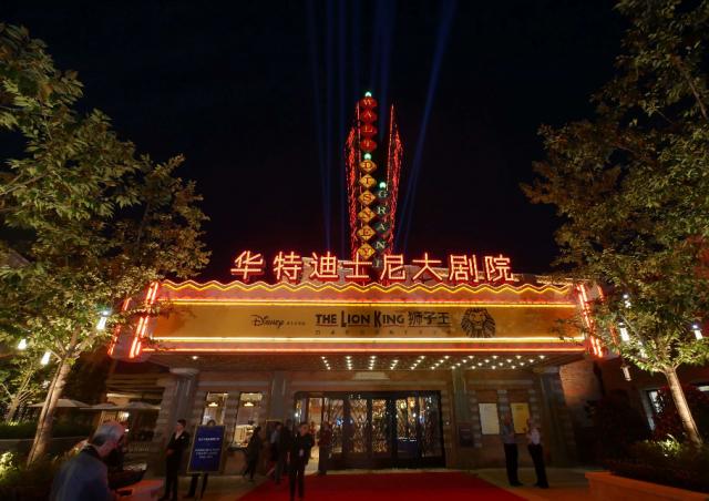 [Shanghai Disney Resort] Le Resort en général - le coin des petites infos  - Page 3 307648w156