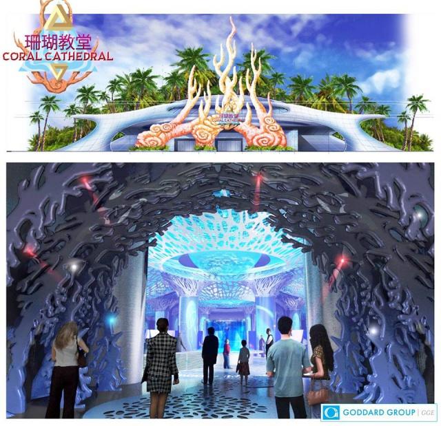 (Chine) Shanghai Haichang Ocean Park (2018) 307653w84