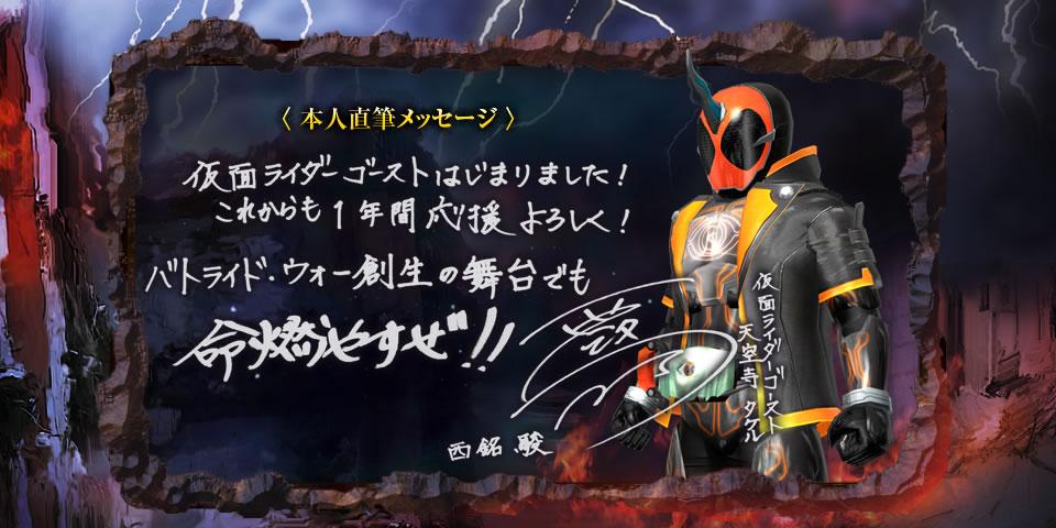 [PS4/PS3/PS Vita] Kamen Rider Battride War Genesis (MAJ 09/02/16) 311832spc0201