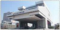 Musée d'Edo-Tokyo
