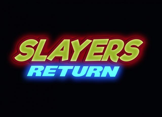 Reproduction des logos titres en caractères occidentaux 316484SlayersReturn
