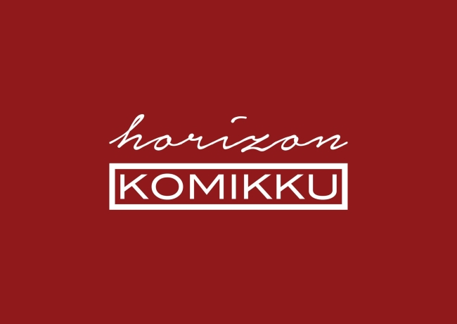 [NEWS] Horizon : les grands-formats de Komikku ~ 322564horizonkomikku