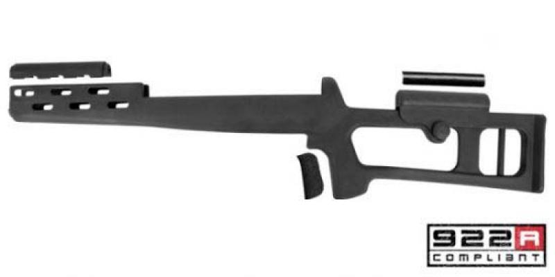 SKS sniper ? 323877ATISKSFiberforceStock550x275