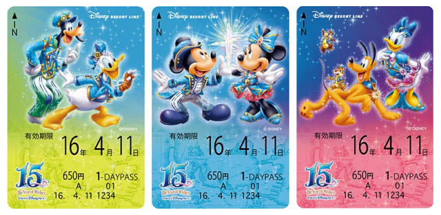 "[Tokyo DisneySea] 15th anniversary ""The Year of Wishes"" (du 15 avril 2016 au 17 mars 2017) 334403W82"