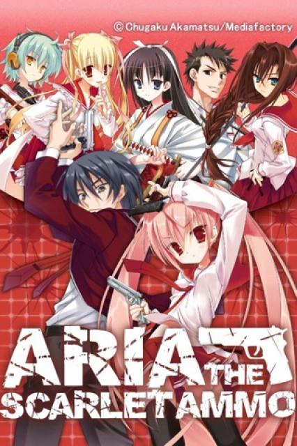 Hidan no Aria 339750HidannoAria10