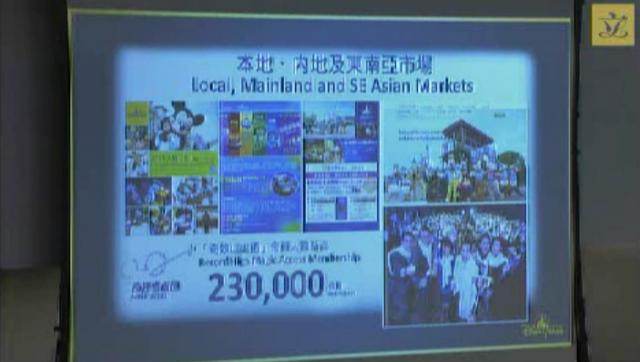 [Hong Kong Disneyland Resort] Un deuxième Parc ? - Page 2 342498w89