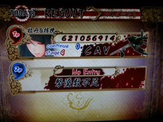 Akai Katana 344792IMG0186