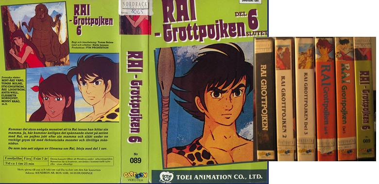 Séries animées existant en Vhs ou Dvd étrangers 345378Nolan1copie