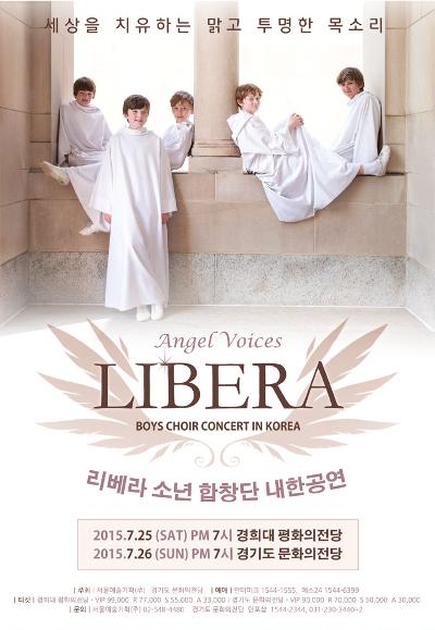 Tournée de juillet 2015 en Corée (REPORTEE) 347008Flyerrectosmall
