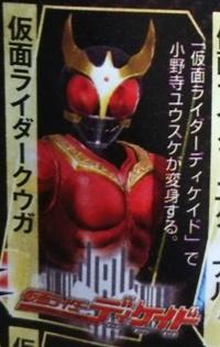 [PS4/PS3/PS Vita] Kamen Rider Battride War Genesis (MAJ 09/02/16) 354230Q52wW6a