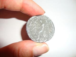 Identification d'une monnaie étrangère? 354668DSC03023