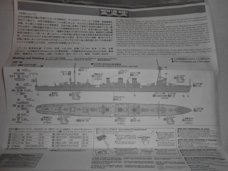 Kaga/Tenryu 1932 1/700 PE/Ponts en bois+Babioles - Page 2 359961DSCN7030