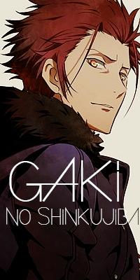 Gaki no Shinkujiba