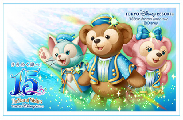 "[Tokyo DisneySea] 15th anniversary ""The Year of Wishes"" (du 15 avril 2016 au 17 mars 2017) 363991w83"