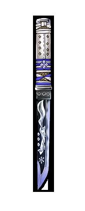 Shikai et autre babioles diponible pour vos personnages 365473Dagger06