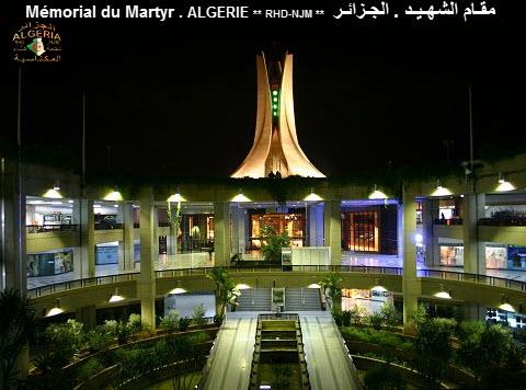 مقام الشهيد بالجزائر 370607L4AlgerAlgeriaCentreNuitRHDNJM4