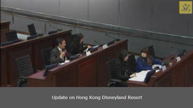 [Hong Kong Disneyland Resort] Un deuxième Parc ? - Page 2 373009w80