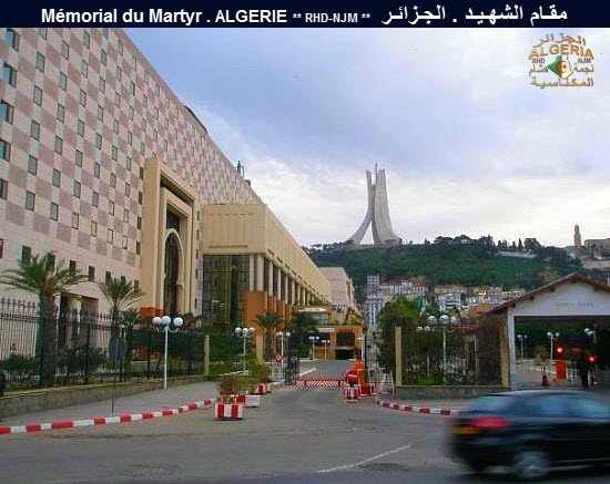 مقام الشهيد بالجزائر 373582L5AlgerAlgeriaMaquamChahidRHDNJM8Hotelsofitelalgeria